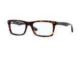 alensa.hu - Kontaktlencsék - Ray-Ban szemüvegkeret RX5287 - 2012